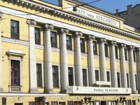Saint Petersburg Lensoviet Theatre