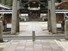 Torii Gate At Entrance To Seimei Shrine
