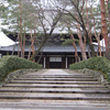 Shōkoku-ji