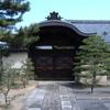 Sōken-in
