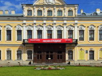 Anna Akhmatova Literary and Memorial Museum