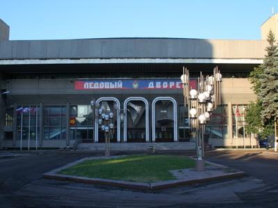 CSKA Ice Palace