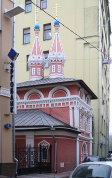 St Cosmas And St Damian Church