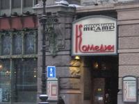 Saint Petersburg Comedy Theatre