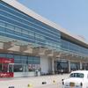 Lal Bahadur Shastri Airport