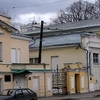 Bolshaya Nikitskaya Street