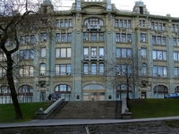 Staraya Square
