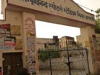 Dr Sampurnanda Stadium