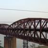 Malviya Bridge