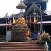 En Wat Bo Kaeo