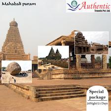 Mahabali Puram1 Copy