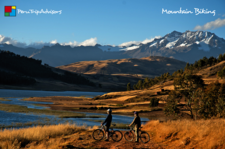 Mountain Biking Sacred Valley