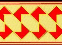 Borneo Interland Logo