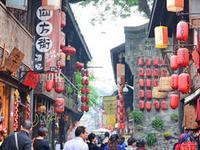Jinli Ancient Street F
