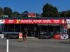 Kennett  River  Koala  Cove  Cafe