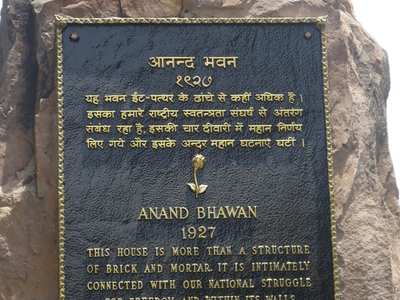 At The Entrance Of Anand Bhavan