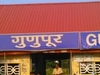 Gunupur Railway Station