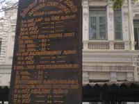 Kempegowda Museum