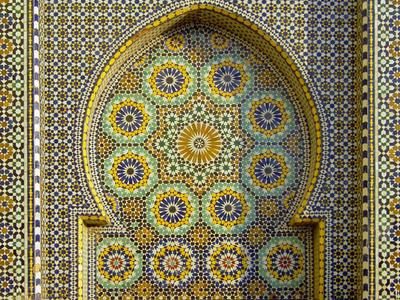 Mosaic Fountain, Meknes