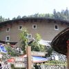 Interior Of Tianluokeng Tulou Cluster