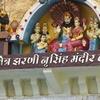 Narasimha Jharni