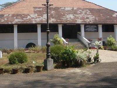 Pazhassi Raja Archaeological Museum