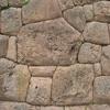 Inka Stone Placing