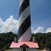 The St. Augustine Light Tower