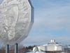 The Big Nickel At Science North