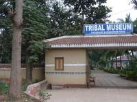 Tribal Research Institute Museum