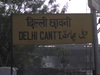 Delhi Cantt Station