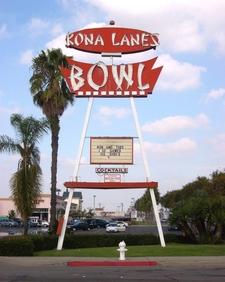 Kona Lanes Roadside Sign