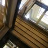 Windows Inside The House