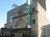 Winnipeg Walker  Theatre