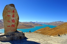 Yamdrok Lake Westchinago Com