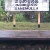 Ganemulla Railway Station