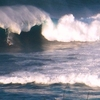 Enlarge To See The Surfer At Peʻahi