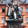 Brothers Grimm Memorial In Hanau