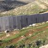 Israeli West Bank Barrier Near Ramallah