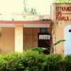 Pizhala U P School