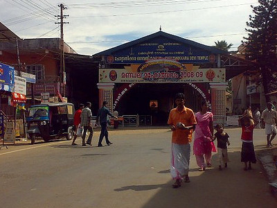 West Nada Chottanikkara Temple