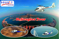 Helicopter Tour Ads