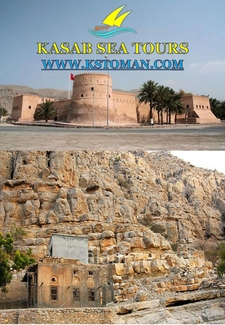 Khasab City Tours