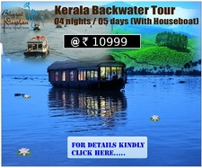 Kerala With Houseboat 3 Star