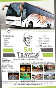Sai Travel 1 1