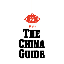 The China Guide Vertical Logo