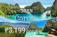 Coron1