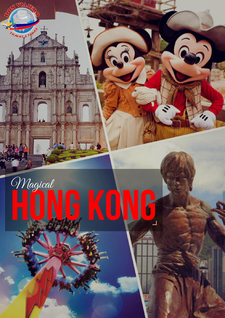 Magical Hong Kong Valid Until 05 January 2016 Updated 07 01 15