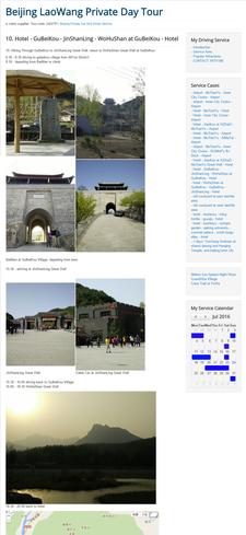 Case Gubeikou Jinshanling Great Wall