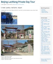 Service Case Jiankou Xizhazi Mutianyu Great Wall Cross Hike